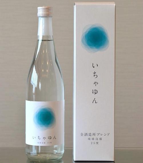 沖縄の泡盛は全蔵元46社をブレンドしても美味い!「いちゃゆん」