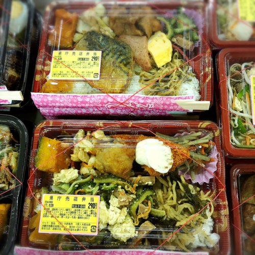 沖縄のお弁当は安くて旨くてボリューミー♪買うならココ5選沖縄県庁