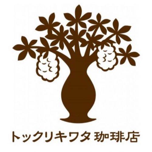 那覇でカフェするならオシャレな「トックリキワタ珈琲店」のロゴマーク