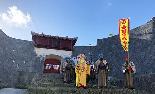 沖縄の伝統行事 首里赤田のみるく(弥勒)ウンケー