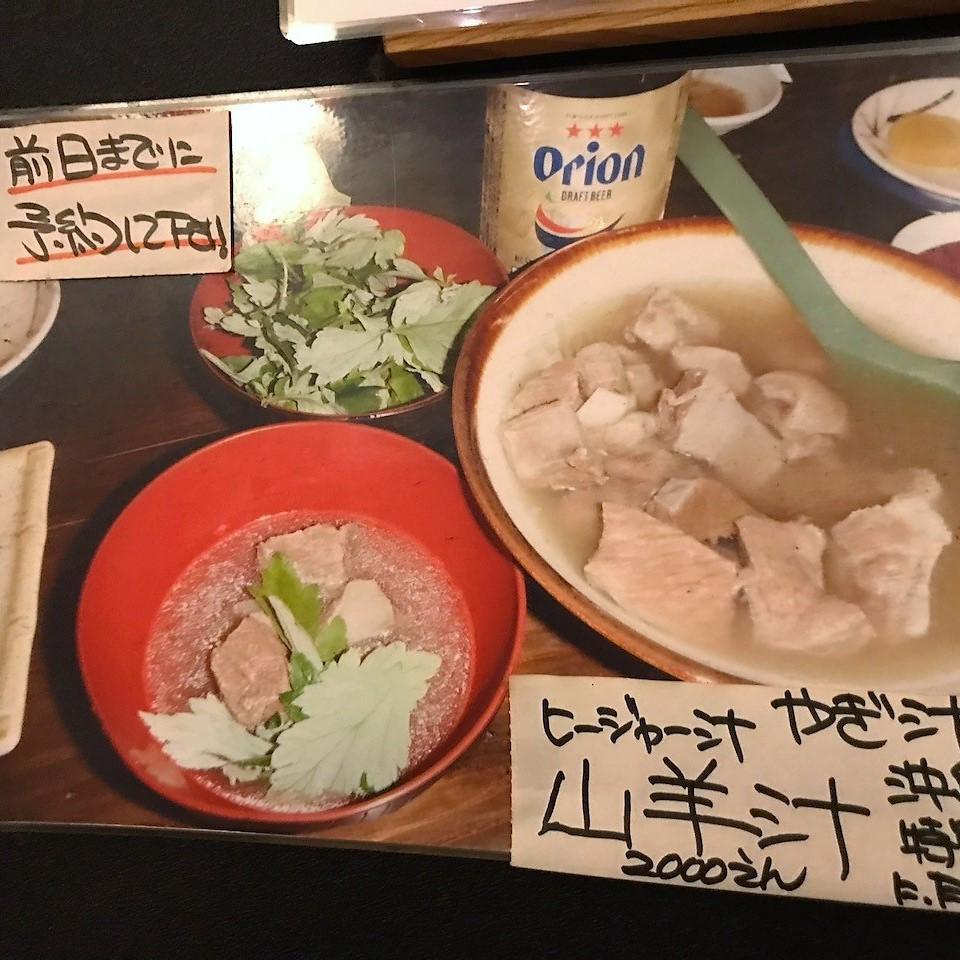 【東京・笹塚】沖縄・泡盛愛あふれる日本蕎麦屋「山横沢」