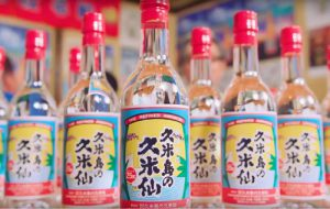 「久米島の久米仙」よりペットボトルの泡盛が発売!