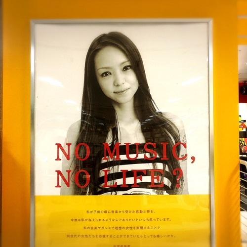 安室奈美恵引退まで期間限定、無償で沖縄県観光PRムービー!
