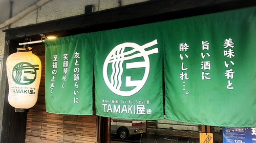 那覇栄町市場「TAMAKI屋」で日本蕎麦に小鉢と泡盛で1000円?!
