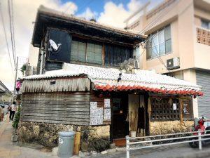 古民家居酒屋ではみ出るハラミ丼「沖縄料理ひとひねり離~Hanare~」