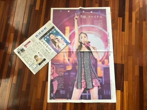 沖縄は安室ちゃんファイナル!琉球新報ビルに巨大安室ちゃんが出現