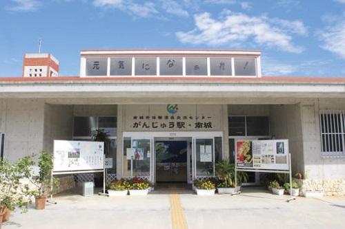 沖縄南部のドライブに穴場絶景スポット「知念岬公園」は、最高!場所は、がんじゅう駅南城の裏