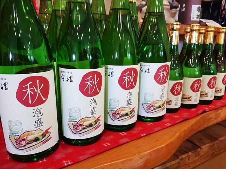 うるま市・神村酒造の「季節限定泡盛」はいつも旬です!