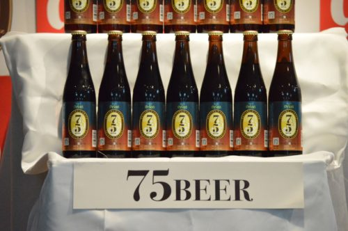 沖縄・名護でしか飲めなかった「75ビール」が県内全域で飲める!