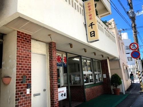 沖縄の夏におススメかき氷のお店、千日