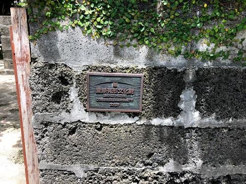 文化財に指定された「沖縄そばと茶処  屋宜家」は琉球建築の古民家