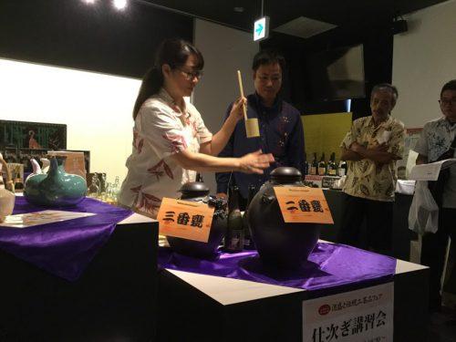 那覇市の泡盛と酒器が大集合「琉球泡盛と伝統工芸品」瑞穂酒造玉那覇さんの実演
