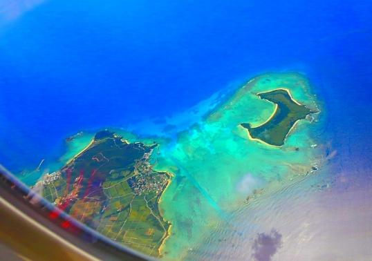 伊是名島と伊平屋島の違いはどこいぜな空撮