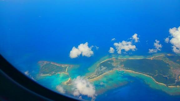 伊平屋・伊是名島との違いはどこ いへや空撮