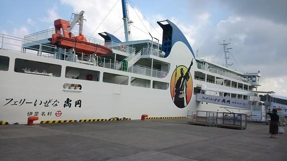 沖縄本島北部・伊是名島へ。これが「フェリーいぜな 尚円」だ!