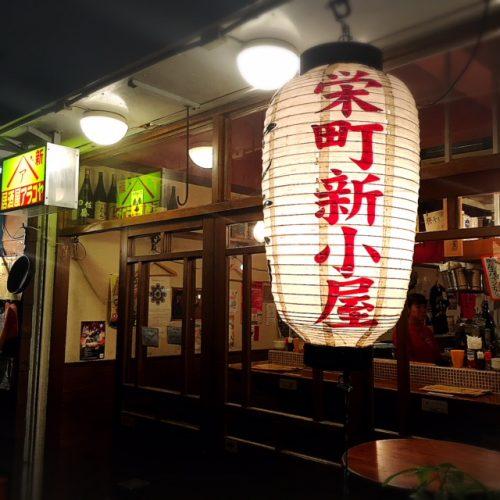 那覇栄町・1号店は居酒屋新小屋、2号店の「トミヤランドリー」