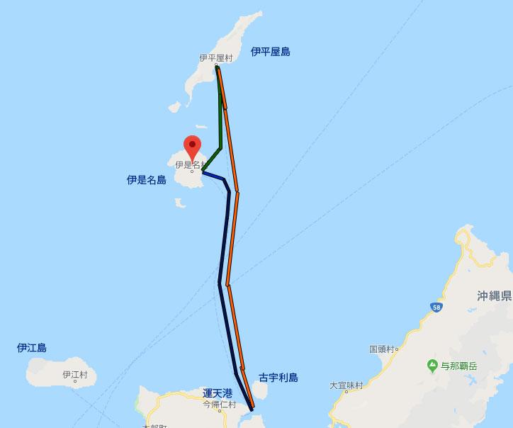 伊是名島と伊平屋島の違いはどこ?フェリー航路