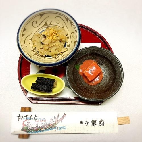 琉球泡盛倶楽部主催『2018古酒の宴』料亭那覇の料理