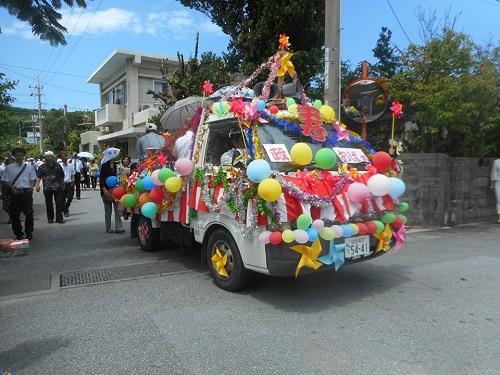 沖縄のお祝い行事「カジマヤー」