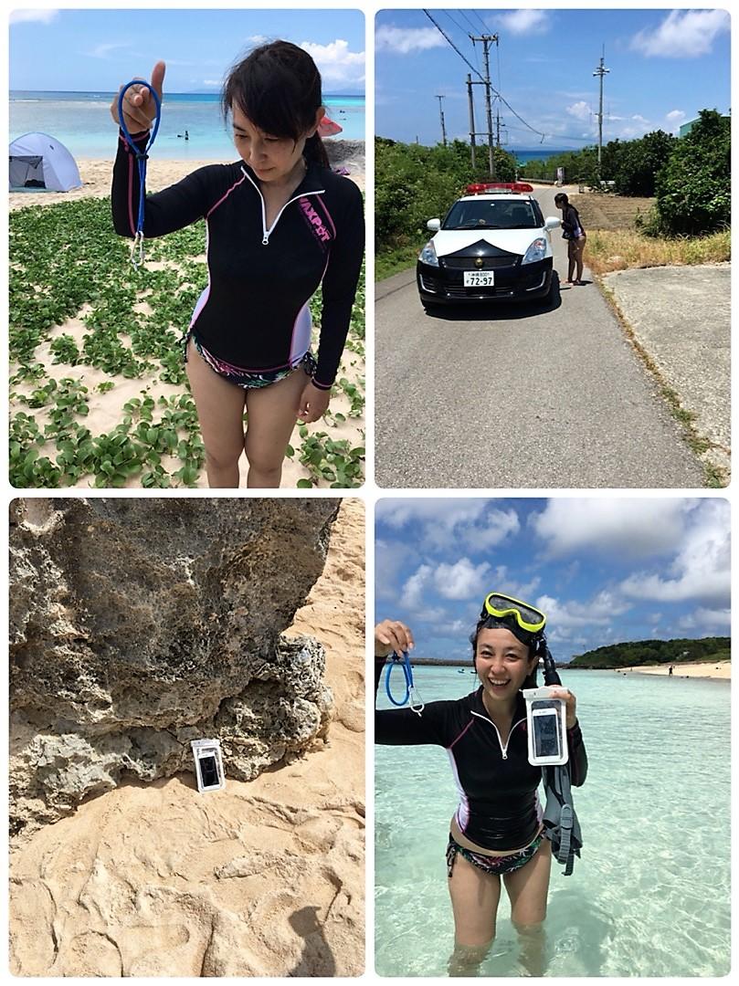 八重山諸島めぐり~日本最南端の波照間島ニシ浜ビーチで大事件