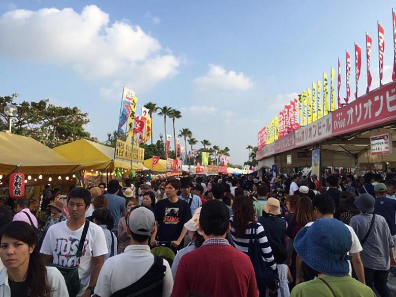 沖縄の秋祭り2019産業まつりは必見