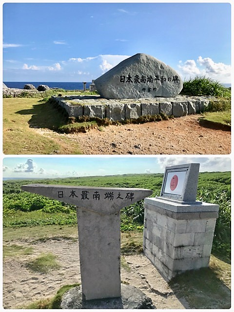 八重山諸島めぐり体験記~波照間島観光スポット~日本最南端の碑
