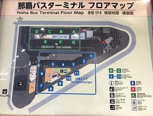 新那覇バスターミナルのフロアマップ!那覇OPAも開業