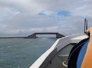 久米島の海には「取っ手」がある!?これは何?シールガチ橋