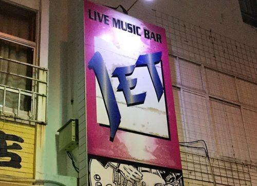 ISSAが夜の市長に就任した沖縄市コザでライブハウスJET