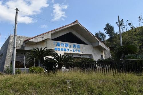 沖縄本島をドライブで巡る北部観光モデルコース道の駅許田