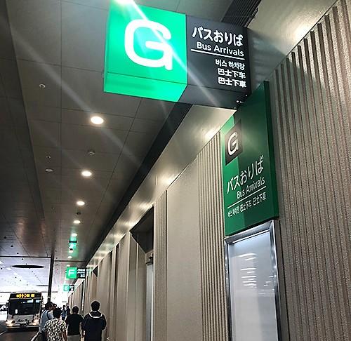 便利になった新那覇バスターミナル!那覇OPAも新店舗がいっぱい