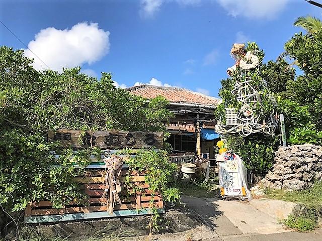 八重山諸島めぐり体験記~波照間島観光スポット~民宿やどかり
