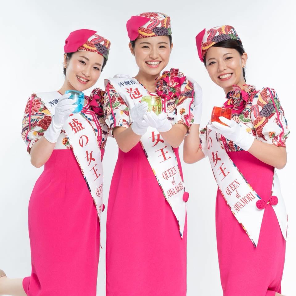 新宿11/17開催「東京泡盛会2018」泡盛の女王参加