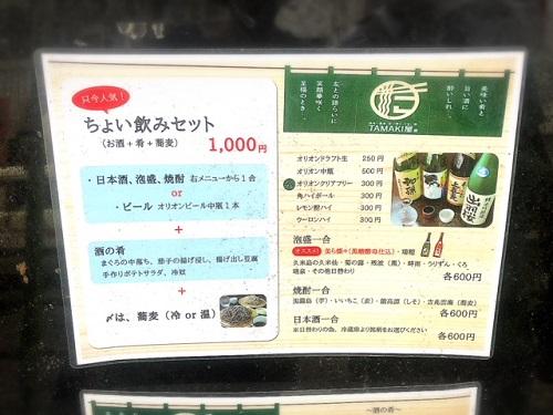 沖縄で美味しい日本蕎麦が食べられるお店5選!TAMAKI屋