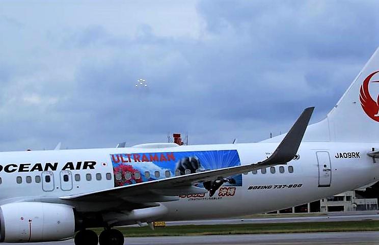 ウルトラマンJETが就航!JTA・日本トランスオーシャン航空