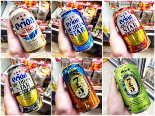 オリオンビールの勢いが止まらない!新商品とおすすめオリオングッズ!