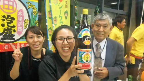 泡盛好き・沖縄北部やんばる酒造!「第40回泡盛同好の集い」