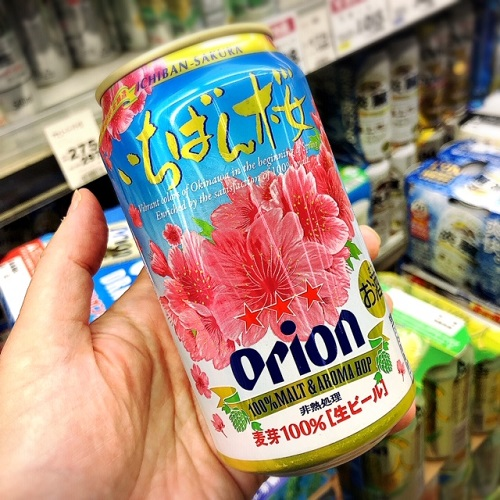 オリオンビール「いちばん桜2019」