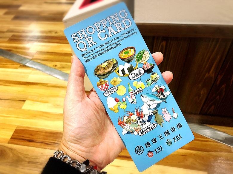 琉球王国市場グランドオープンでQRカードで精算