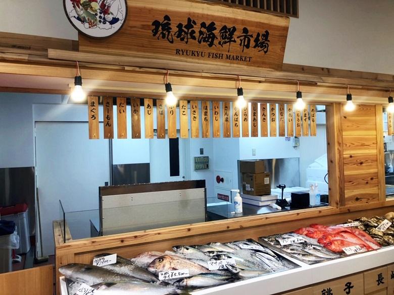 琉球王国市場プレオープン、こちらは琉球海鮮市場