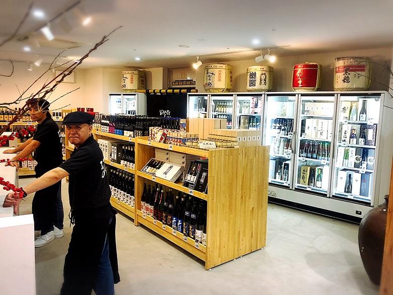 琉球王国市場プレオープン、沖縄に日本酒専門店