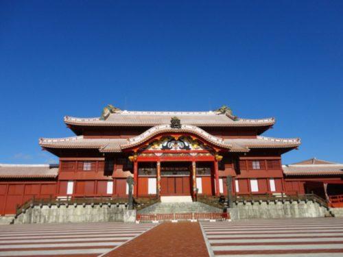 首里城祭り2019は琉球王国の儀式を再現!★首里城火災速報