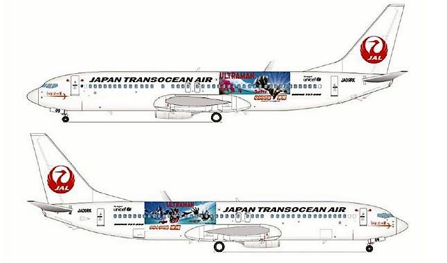 ウルトラマンジェットが日本トランスオーシャン航空に就航
