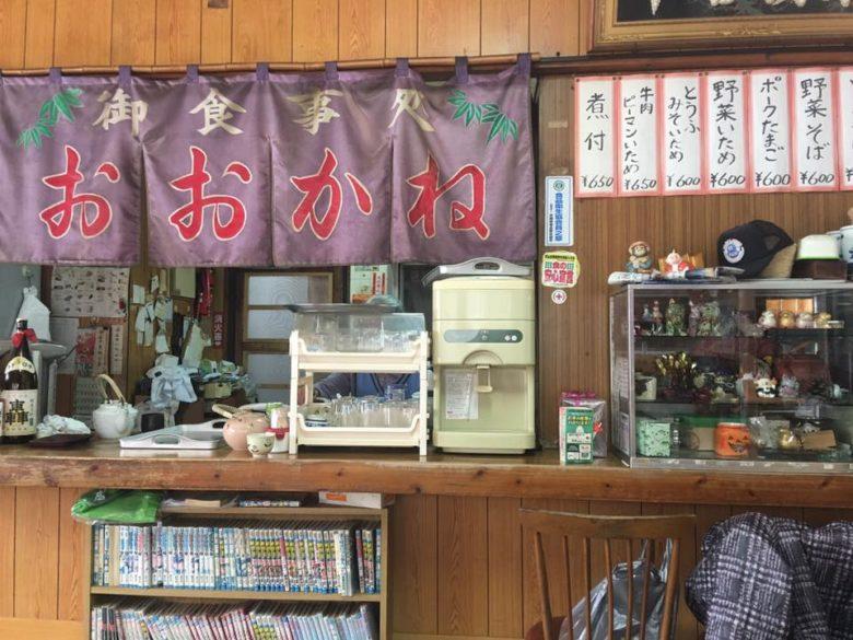 沖縄で味噌汁ならココ!名護のおススメ食堂おおかねの店内