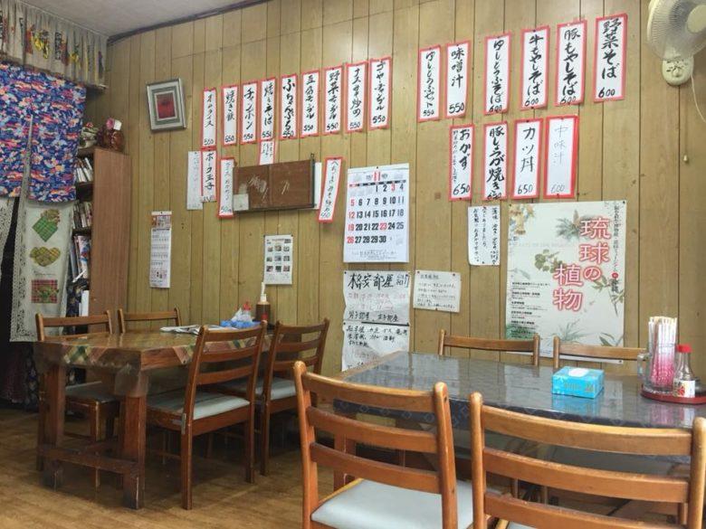 沖縄で味噌汁ならココ!名護のオリエンタル食堂の店内