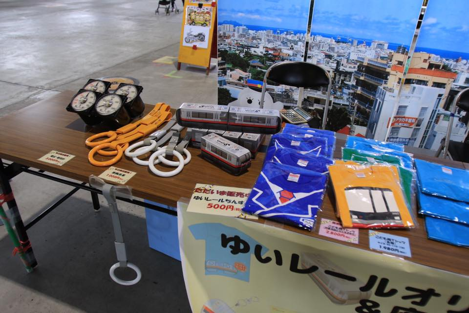 那覇基地「美ら島エアーフェスタ 2018」ゆいレールも出店