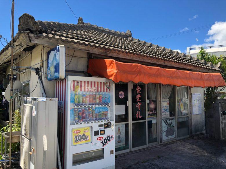 沖縄で味噌汁ならココ!名護のおススメ食堂守礼