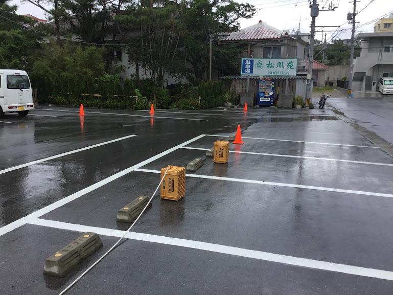 沖縄とウルトラマンの深い関係、金城哲夫資料館のある松風苑駐車場