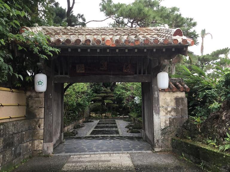 沖縄とウルトラマンの深い関係、金城哲夫資料館がある松風苑