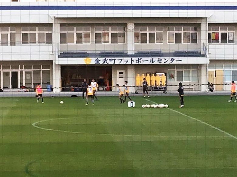 浦和レッズが沖縄サッカーキャンプで利用する金武町フットボールセンター